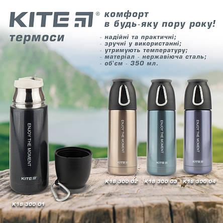 Термос Kite K18-300 350мл. Enjoy перламутр., фото 2