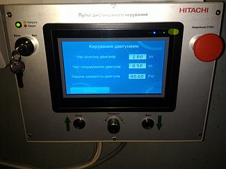 Система управления механизмами подъема экрана диарамы музея на базе 3-х преобразователей частоты Hitachi. 7