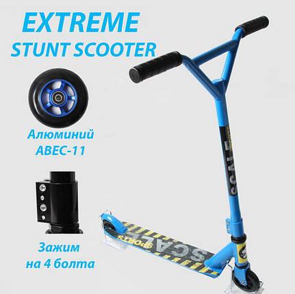 Трюковый самокат Scale Sports Extrem Abec-11 синий оптом, фото 2