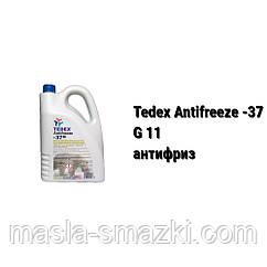Антифриз G11 Tedex Antifreeze -37 /цвет синий/- 5 л