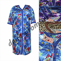 Женский велюровый халат на пуговицах S11 оптом со склада на 7км