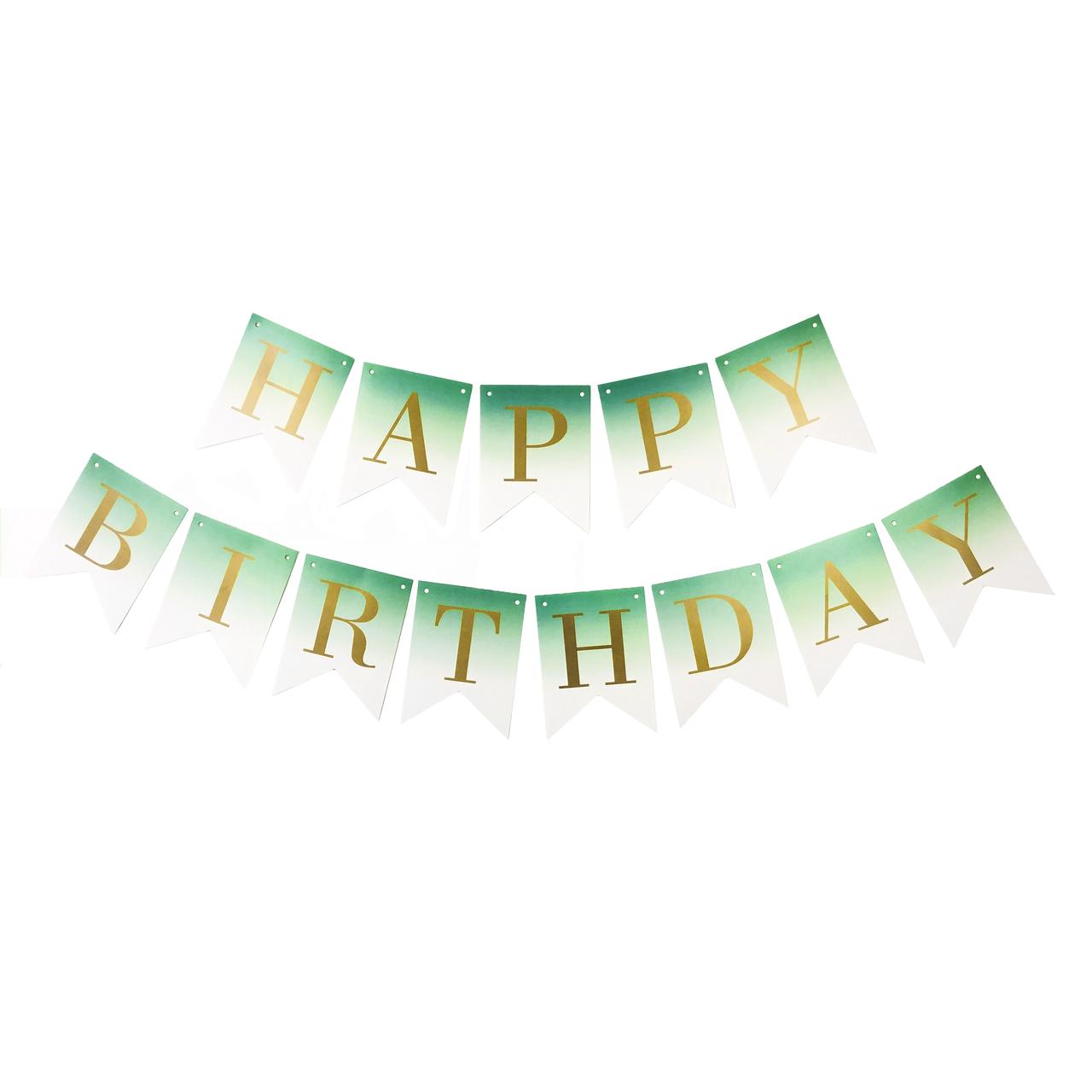 Гирлянда бумажная С днем рождения