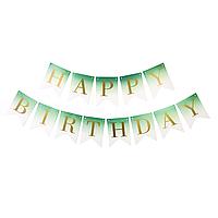 Гірлянда паперова З днем народження