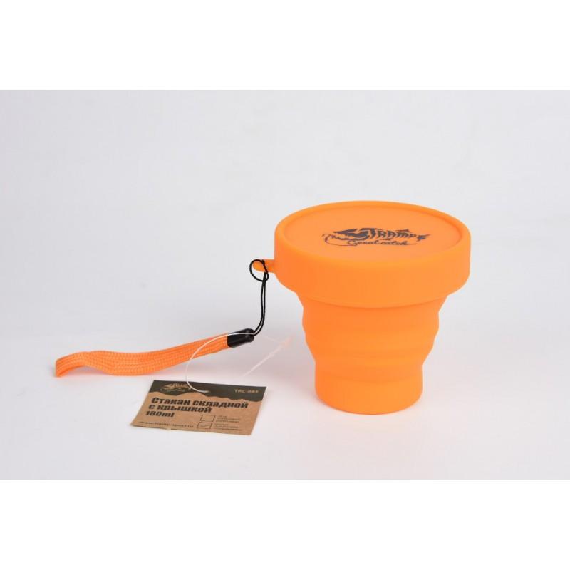 Стакан складаний силіконовий з кришкою Tramp 180ml orange