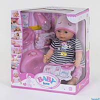 Пупс функциональный, 8 функций, с аксессуарами, в коробке Baby Love BL 029 F