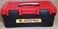 """Аптечка """"АМА-2"""" для мікроавтобуса (до 18 чол.) пластиковий футляр"""