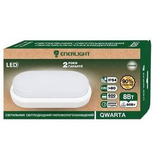 Светильник пилевологозахищений светодиодный ENERLIGHT QWARTA 12Вт 4100К ш.к.1415093501850