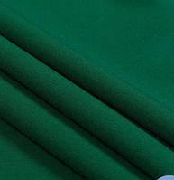 Габардин т. зелёный ( изумруд)