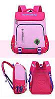 Детский школьный рюкзак розовый водонепроницаемый ранец для девочки