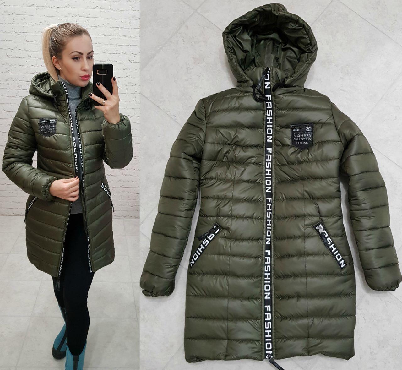 Куртка зимова приталені арт. 212/2 хакі