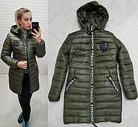 Куртка зимова приталені арт. 212/2 хакі, фото 1