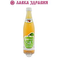 """Уксус яблочный натуральный 6% """"Адамовка"""""""