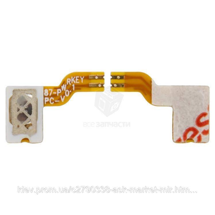 Шлейф для Fly E158 Original Кнопка включения #3.H-2309-I630C0-001