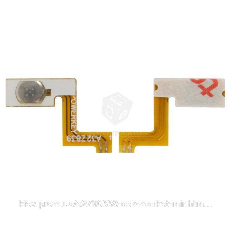 Шлейф для Fly IQ238 Jazz Original Кнопка включения #610Z83901000