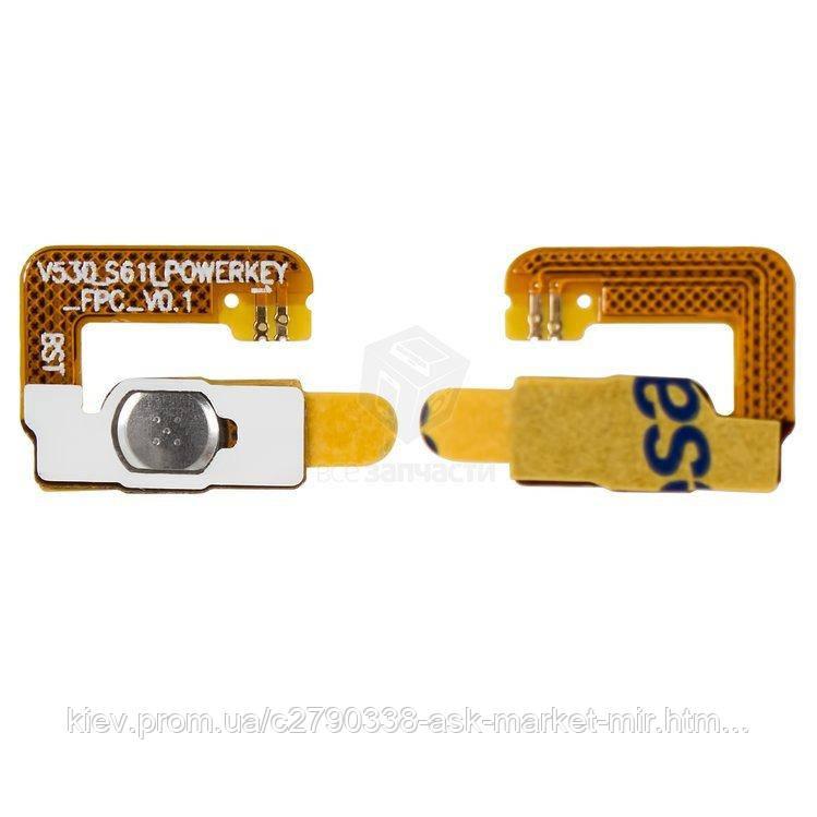 Шлейф для Fly IQ434 ERA Nano 5 Original Кнопка включения #3.H-2309-CS611A00-001