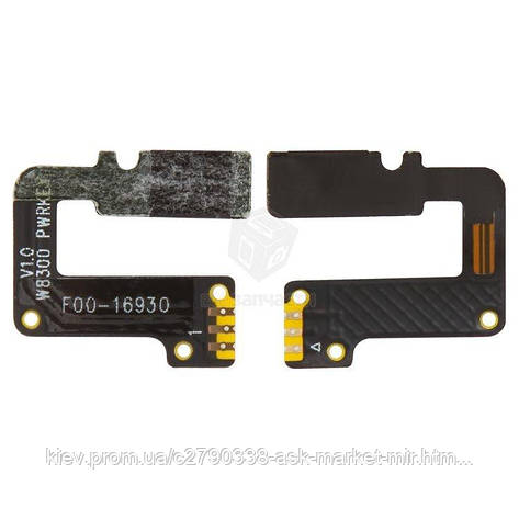 Шлейф для Fly IQ4414 EVO Tech 3 Quad Original Кнопка включения #66800489, фото 2