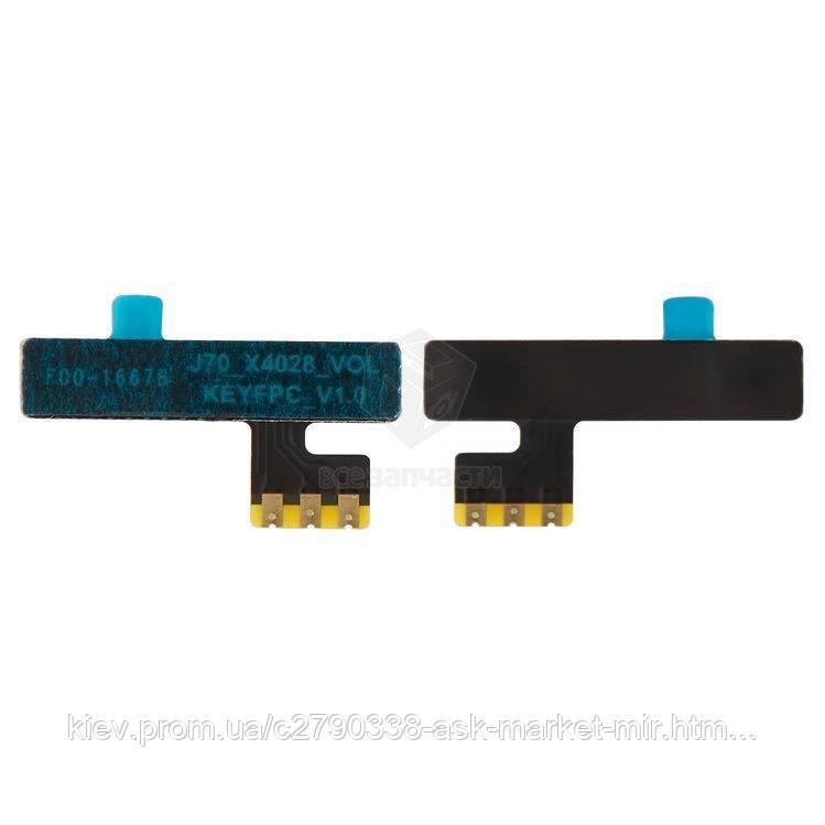 Шлейф для Fly IQ4491 ERA Life 3 Quad Original Кнопки регулировки громкости #14.05.0181/X4030F0016