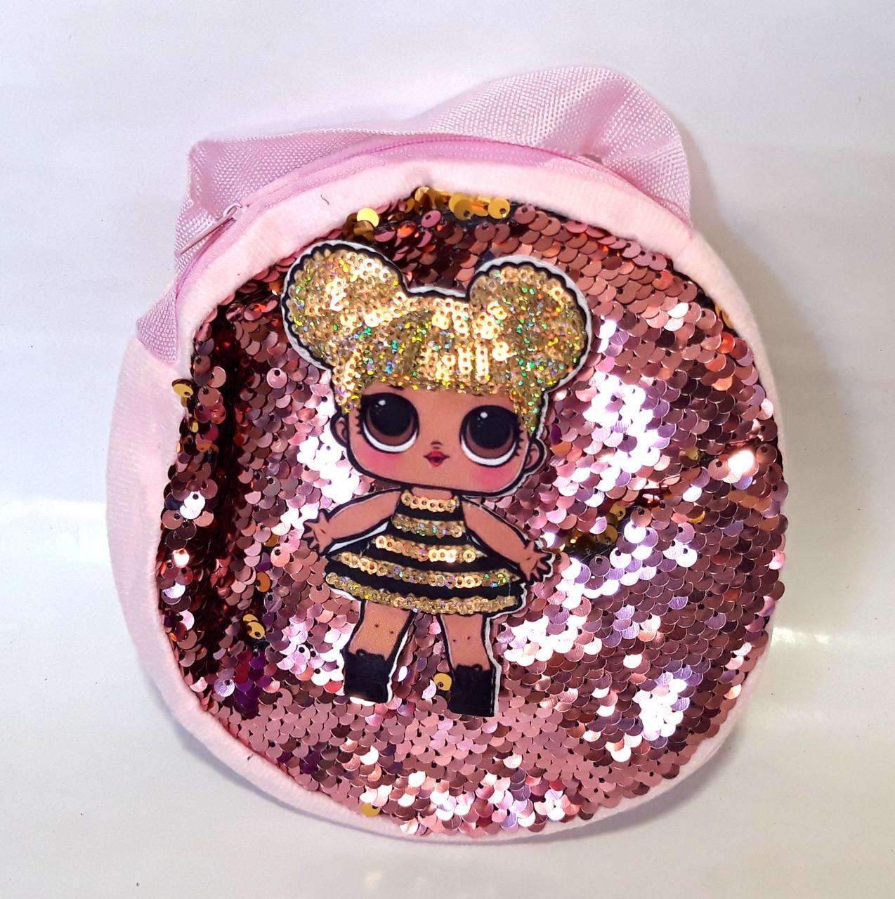 Сумочка LOL с пайетками круглая розовая