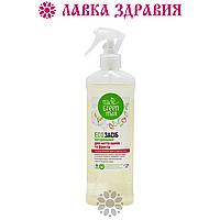 ЭКО Средство Green Max натуральное для мытья овощей и фруктов 500 мл