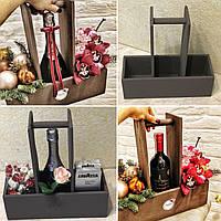 Ящик для цветов и декора, Корзинка под бутылку