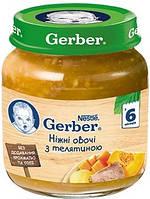 Gerber Пюре мясное Нежные овощи с телятиной 6м+ 130г