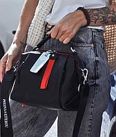 Женская кожаная сумка трансформер на два отделения Polina & Eiterou