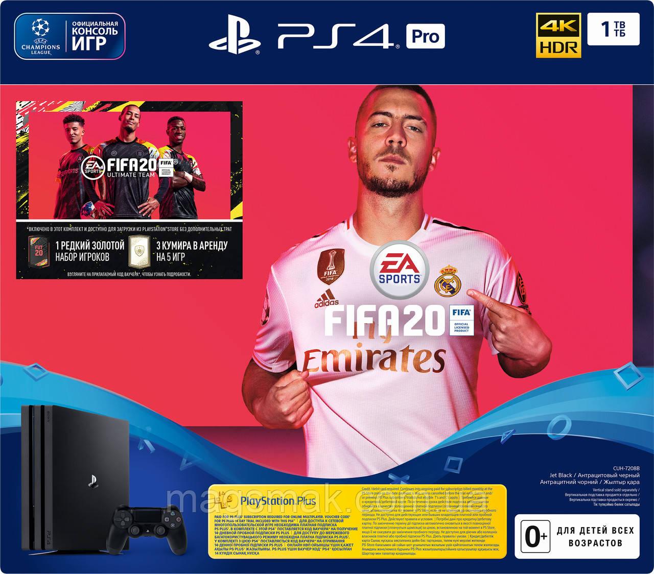 Консоль PS4 Pro 1TB black (CUH-7208B) + FIFA20