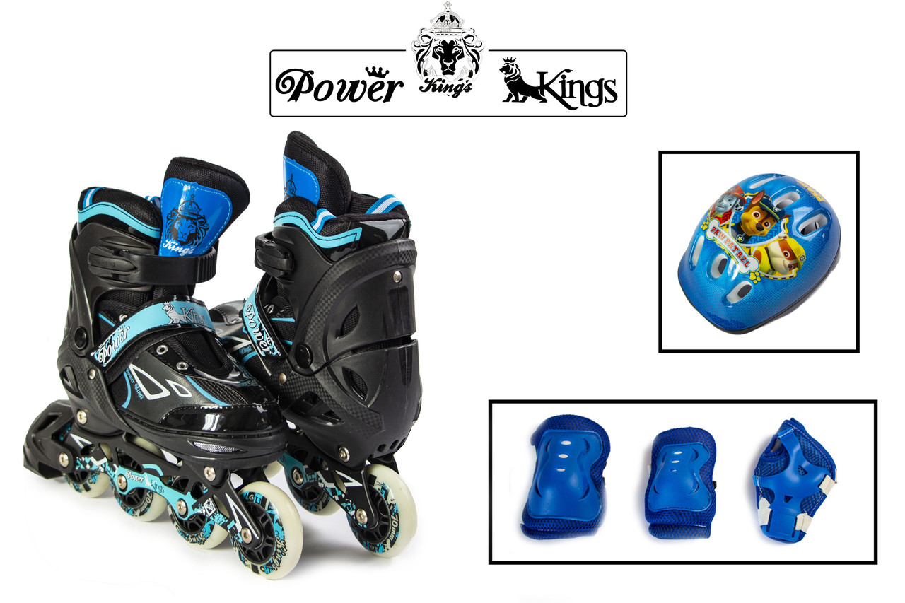 Комплект Power Kings Blue 29-33,34-37,38-41