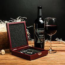 Набор принадлежностей для вина в сундуке (S)