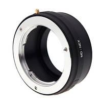 Адаптер переходник Minolta MD - Sony NEX E, кольцо Ulata