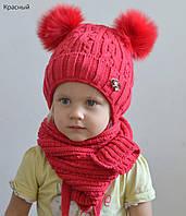 Зимняя шапка с меховыми помпонами для девочки, фото 1
