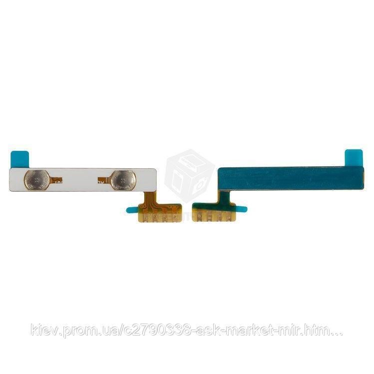 Шлейф для Lenovo A656 Original Кнопки регулировки громкости