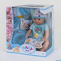 Пупс функциональный, 8 функций, с аксессуарами, в коробке Baby Love BL 034 B
