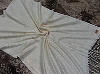 Шарф палантин светло-кремовый с блестками красивый(Турция)