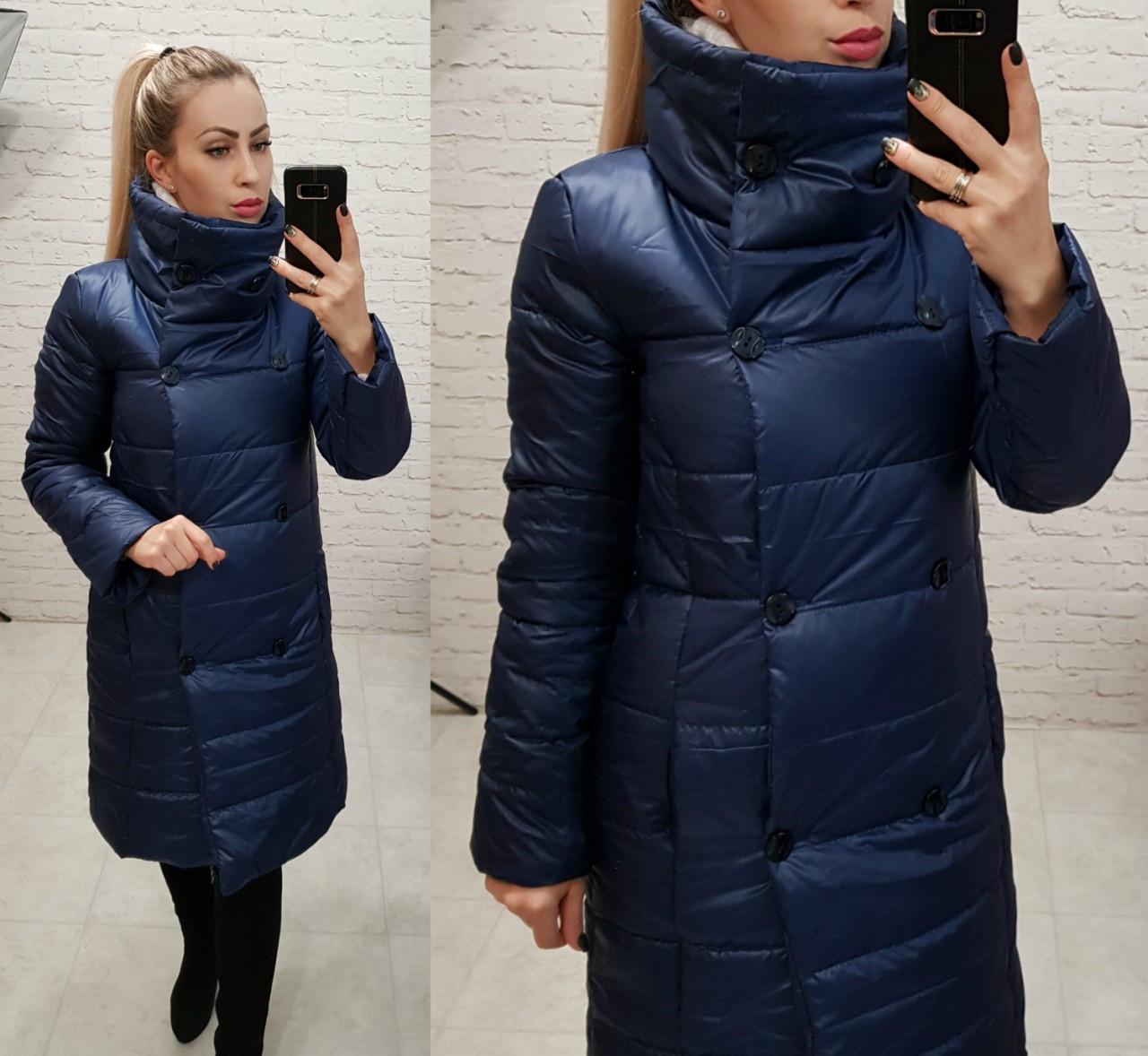 Куртка пальто демисезон (арт. 1002) синий