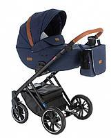 Детская коляска Broco Up 2 в 1 03 джинсовый цвет