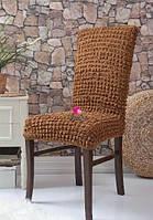 Набор чехлов на обеденный стул без юбки, чехлы на стулья 6 шт, коричневый