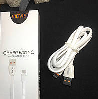 Кабель быстрой зарядки usb Vidvie CB411V,micro разъем,белый