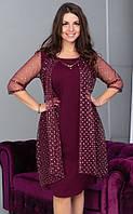 Вечернее платье бордового цвета с нарядной накидкой. Модель 20196. Размеры 50-56