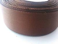 Лента репсовая 2,5 см шоколад