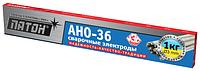 Сварочные электроды ПАТОН АНО-36 3 мм  пачка 1,0 кг (з-д Патон)