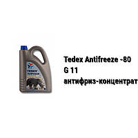 Антифриз G11 Tedex Antifreeze Koncentrat -80 /цвет синий/ - 5 л
