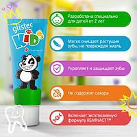 Glister™ kids Зубная паста для детей