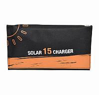 🔝 Cолнечная батарея для телефона, Solar 15 Charger, портативная солнечная батарея, зарядка от солнца | 🎁%🚚