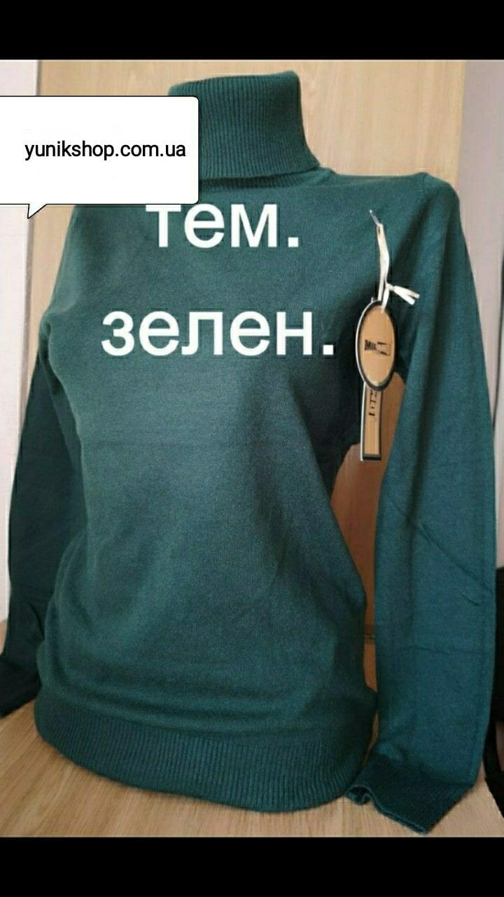 Водолазка женская МИЛАНО батал р.L-XL, XL-XXL
