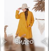 Пальто свободное, с широкими мягкими лацканами №1707-горчица, фото 1