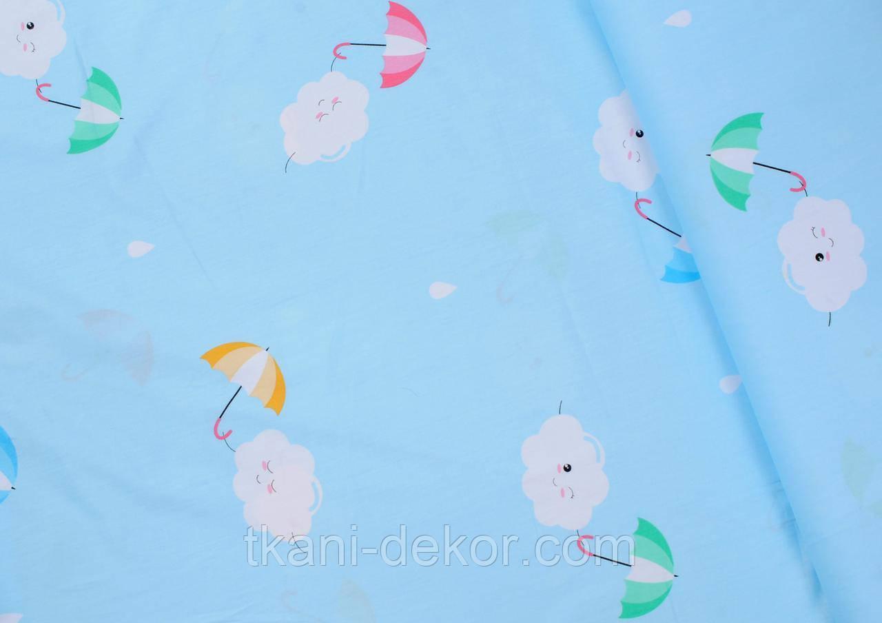 Сатин (хлопковая ткань)  на голубом фоне тучки с зонтиками (90*160)