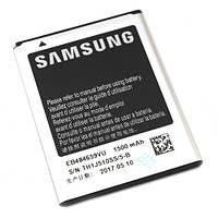 Батарея Samsung EB484659VU Galaxy W I8150 Omnia W I8350 S8600 S5690