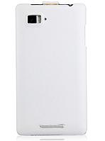 [ Чехол-флип Lenovo K910 K910L K910S K910I ] Чехол-флип для Леново белый