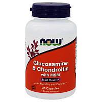 Для суставов и связок Now Foods Glucosamine & Chondroitin with MSM 90 капсул, фото 1